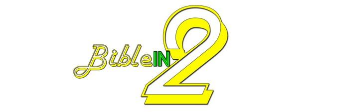 Bin2-logo